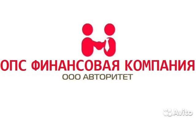 сайт авито новосибирск работа Термобелье