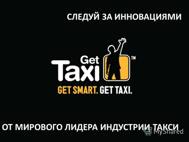 какие номер телефона джетт такси для заказа в новокузнецк СПб Услуги физическим