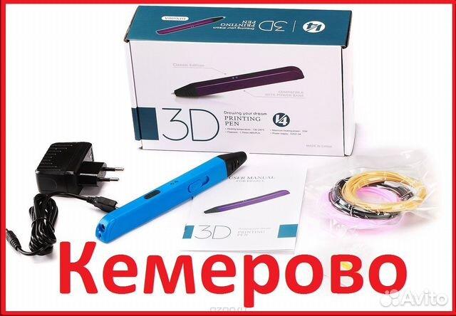 44c36ba3aff2 3д ручки в Кемерово и подарок 10м пластика купить в Кемеровской ...