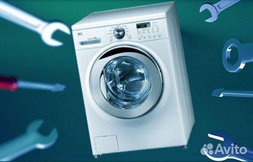 Гарантийный ремонт стиральных машин Проезд Стройкомбината обслуживание стиральных машин электролюкс Бобров переулок