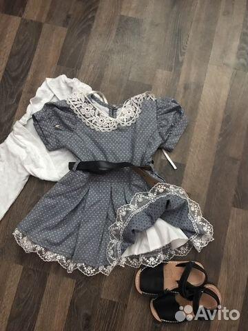 Авито платье астрахань