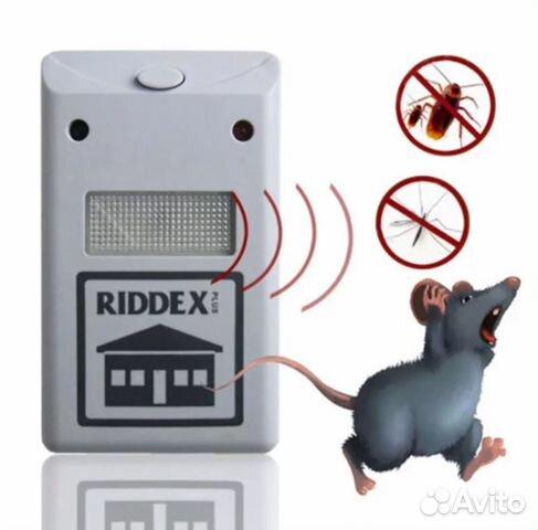 Купить отпугиватель от мышей, комаров магазины топ шоп ультразвуковые отпугиватели