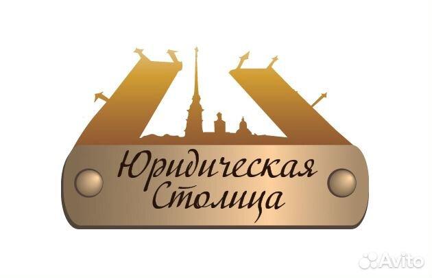 закрытие ип в белгороде