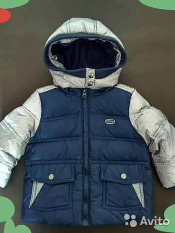 964b53e548aa Куртки Костюмы Пуховики Комбинезоны Парки Cavalli | Festima.Ru ...