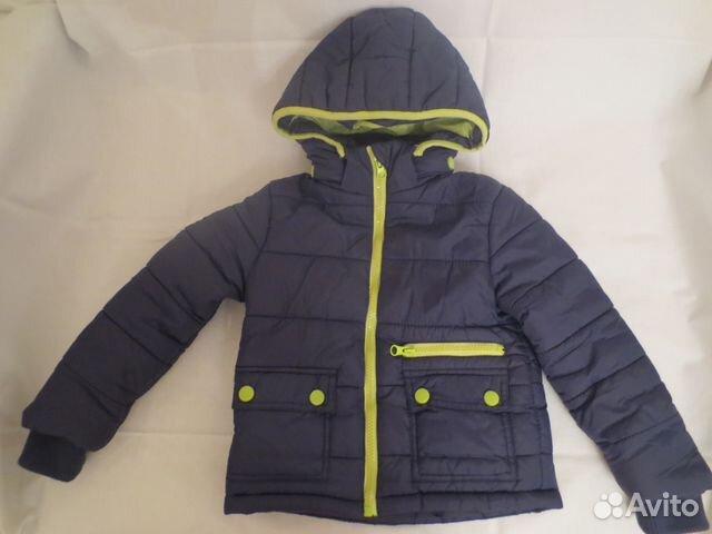 Куртка демисезонная Futurino 89876780958 купить 1