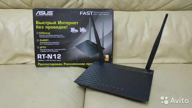 Wi-Fi роутер Asus RT-N12 300Мbps Новый