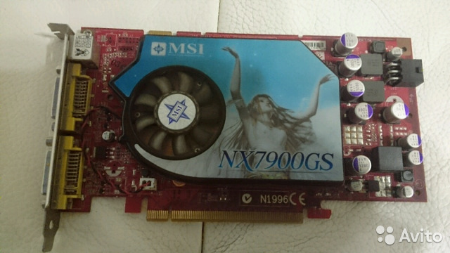 MSI NX7900GS TREIBER WINDOWS 7