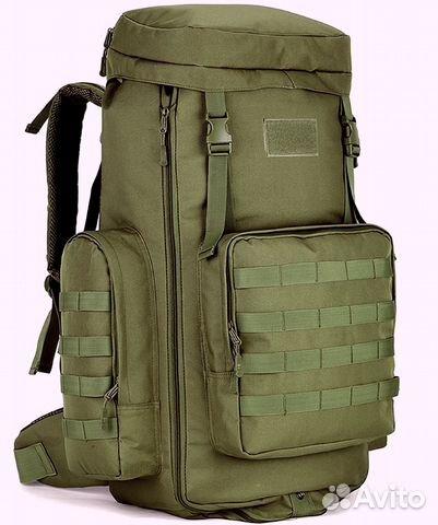 Купить в москве рюкзак на 90 литров как правильно уложить снасти в рюкзак для фидера