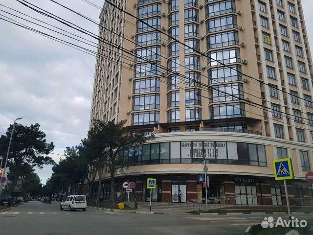Анапа авито продажа недвижимости подать объявление дать объявление по днепропетровску