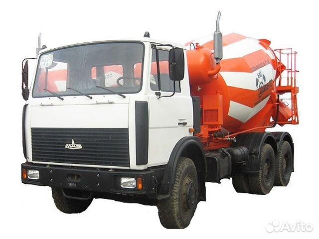 Купить бетон авито волгоград купить цемент 3 кг в москве