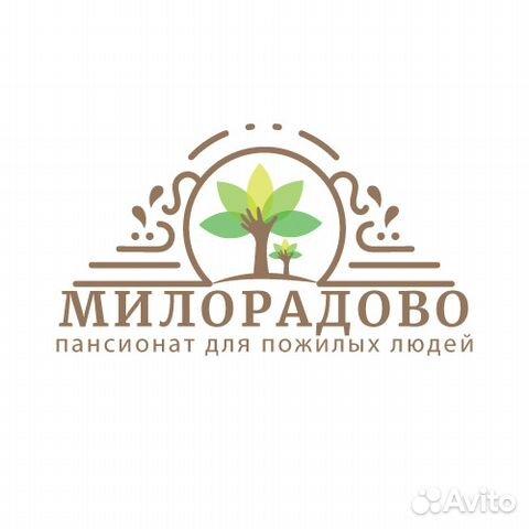 Пансионат в москве для пожилых людей вакансии дом престарелых уход самара