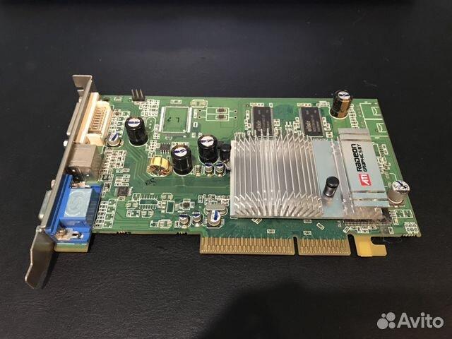 ATI MOBILITY RADEON 9600 64MB DRIVER FOR WINDOWS MAC