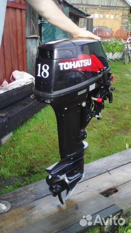 Лодочные моторы в Архангельске