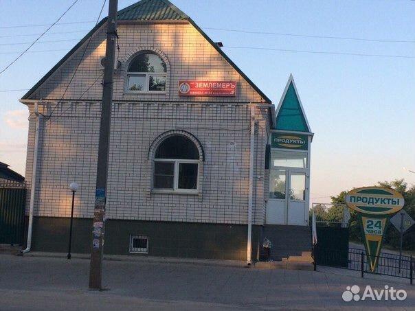 Авито коммерческая недвижимость михайловка долевое строительство коммерческой недвижимости налогообложение