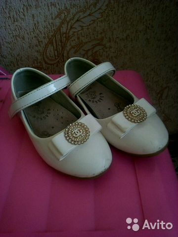 Shoes 89172033809 buy 1