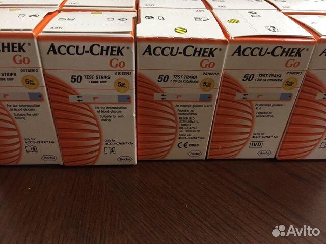 Тест полоски для измерения сахара в крови купить в Астраханской ...