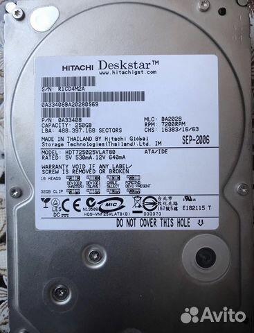 HITACHI HDP7250 DVD-R WINDOWS 10 DRIVER DOWNLOAD