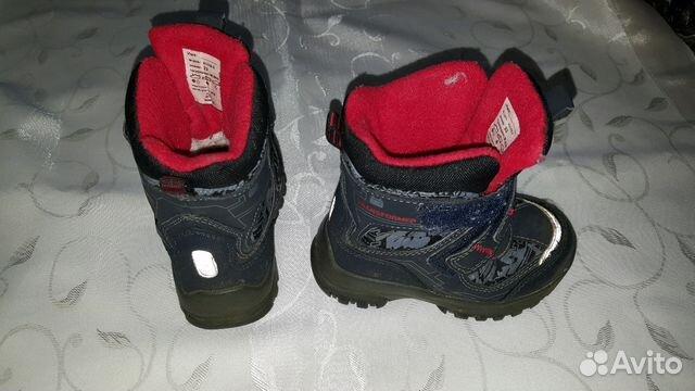 Ботинки зимние 89807005009 купить 2