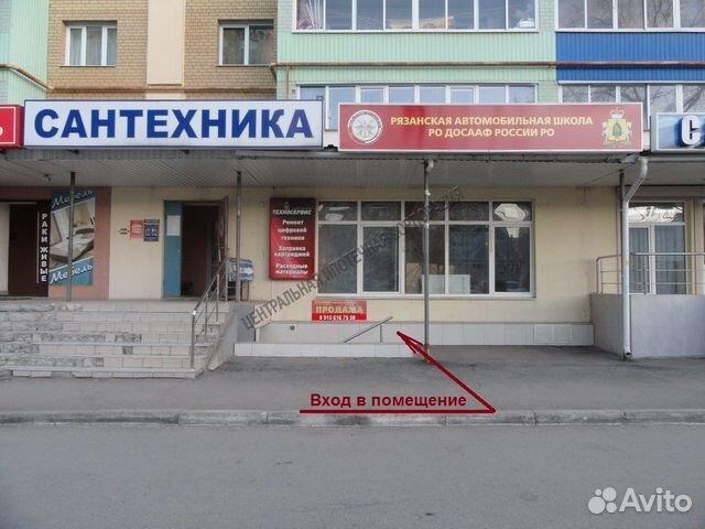 Авито россия недвижимость коммерческая к каким расходам относится аренда офиса в налоговом учете