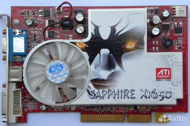 SAPPHIRE RADEON X1650 TREIBER WINDOWS 10