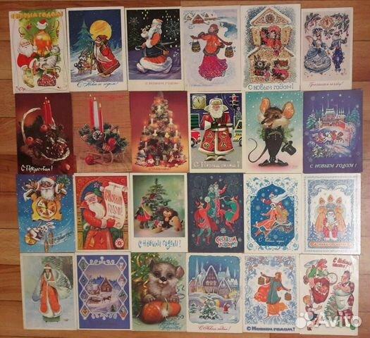 Авито томск открытки новогодние