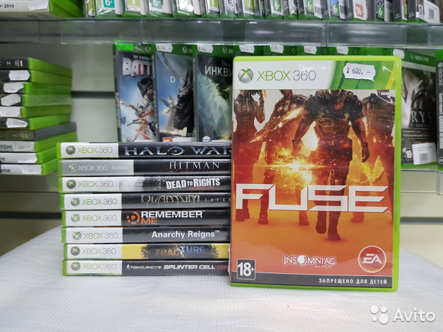 Fuse Xbox on