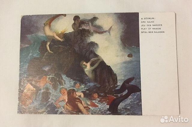 Продать открытку 1912, поздравлением