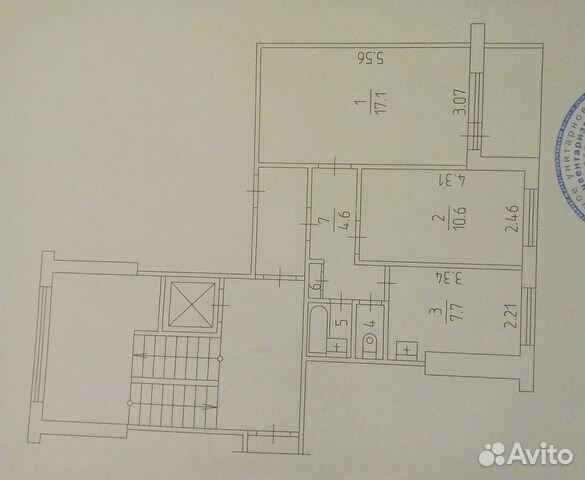 Продается двухкомнатная квартира за 2 900 000 рублей. г Пермь, Парковый пр-кт, д 13.