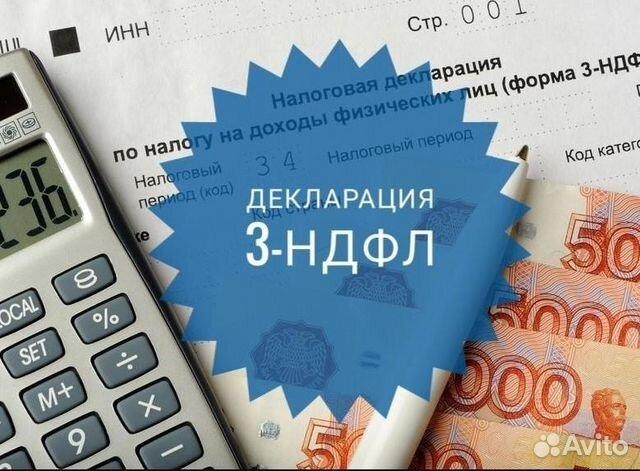 налоговая пермь регистрация ооо