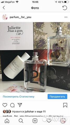 селективная парфюмерия от 1 мл 100 оригинал купить в московской