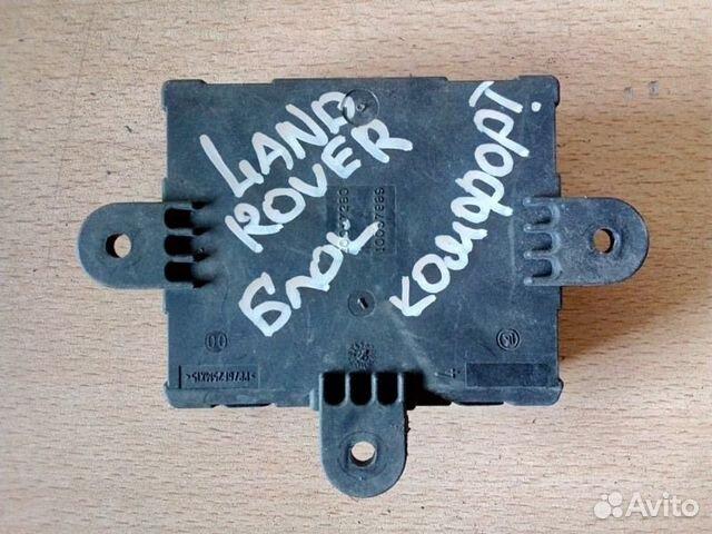 89026196331 Блок комфорта передний левый Land Rover Range
