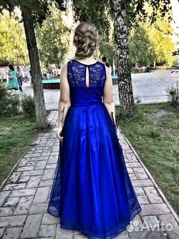 Платье 89529135330 купить 2