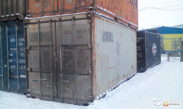 89370628016 Container # 0000076