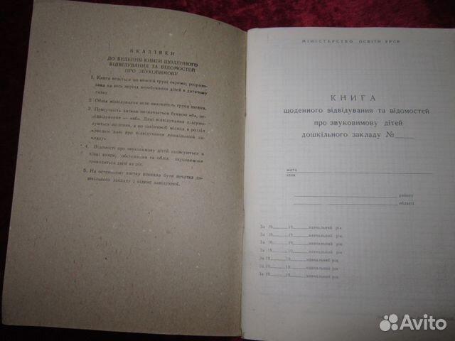 Книги подписные издания, справочники, словари