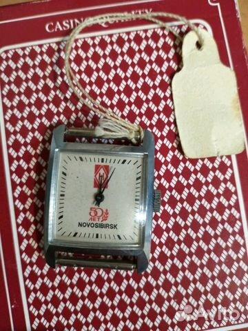 89133880908 Часы Новосибирск 50 лет