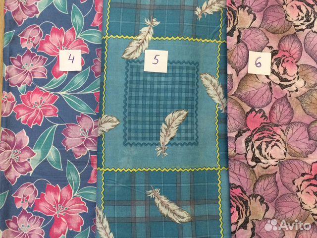 Ткани купить в смоленске лоскуты ткани для рукоделия купить в москве