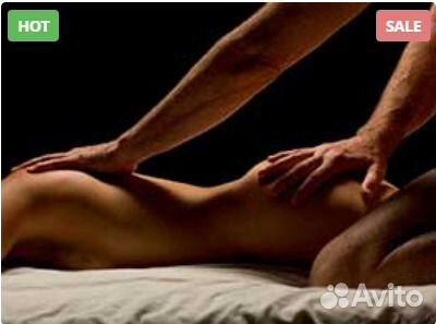 Обучение эротическому массажу для женщин массажистки в перово новогиреево частные объявления