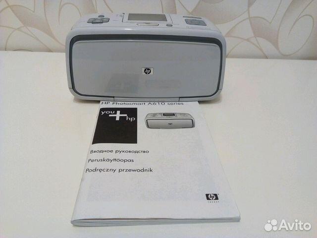 PHOTOSMART A610 DRIVER WINDOWS XP