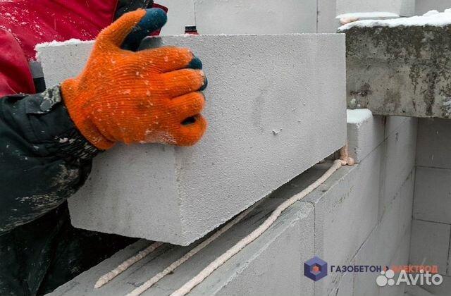 Камышин бетон купить расширяющиеся бетоны