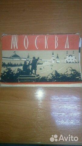 Где продать старые открытки в красноярске