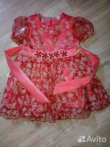Платье детское 89045363627 купить 1