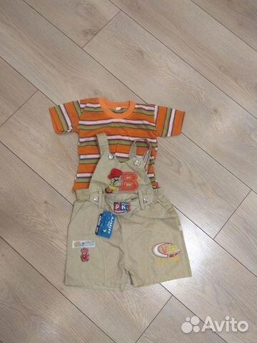 Новые летние костюмы на мальчика, 1 год 89043857679 купить 2