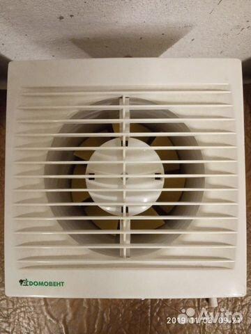 Fan exhaust 89087191832 buy 1