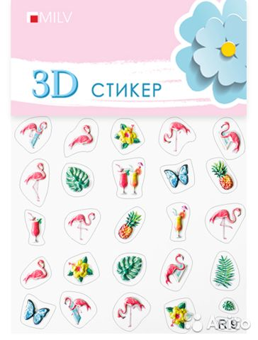 Наклейки 3D milv 89622580515 купить 1