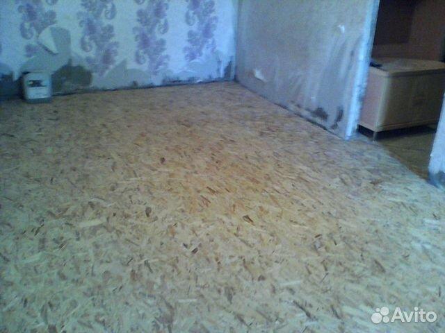 Ремонт комнат  89098675672 купить 4