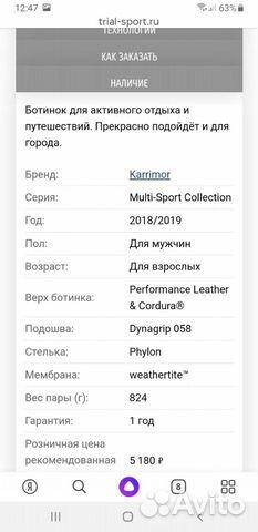 Ботинки муж. р.41-42  89212211356 купить 8