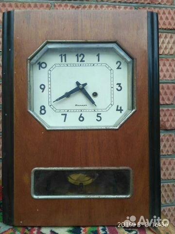 Боем с продам часы старые часы roi продам a paris le