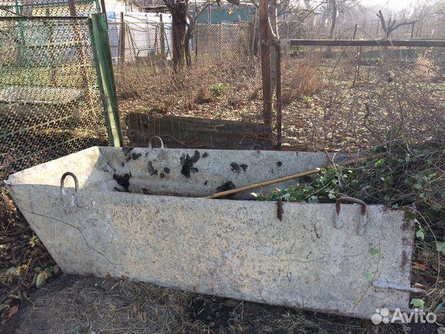 Авито краснодар бетон id лаймового бетона