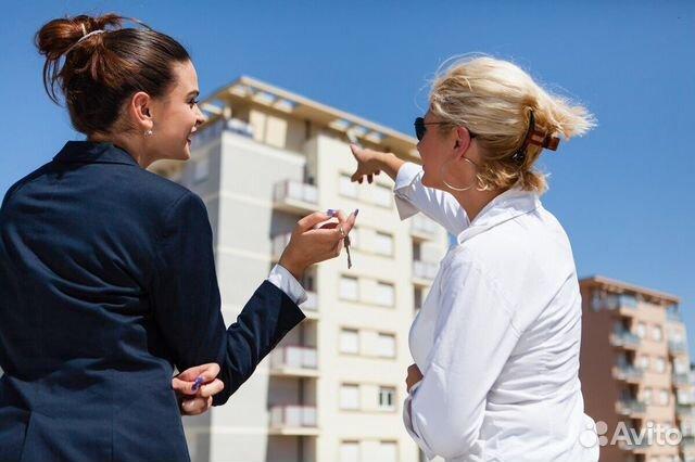 Immobiliendienstleistungen