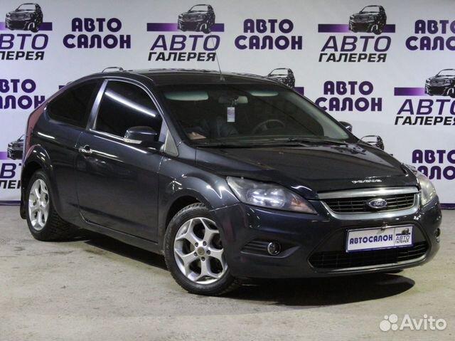 Ford Focus, 2008 83432261648 купить 3